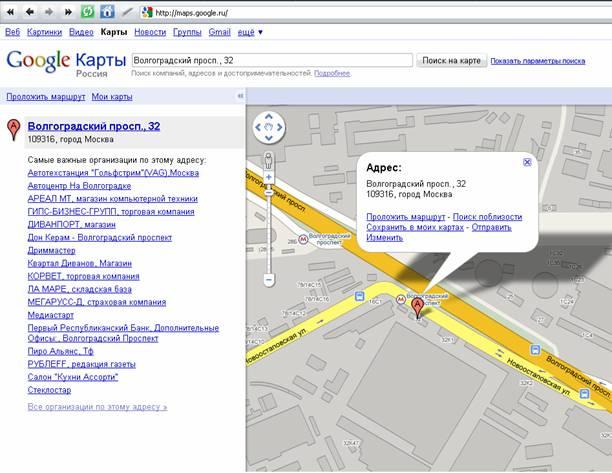 Создание прообраза на основе maps.google